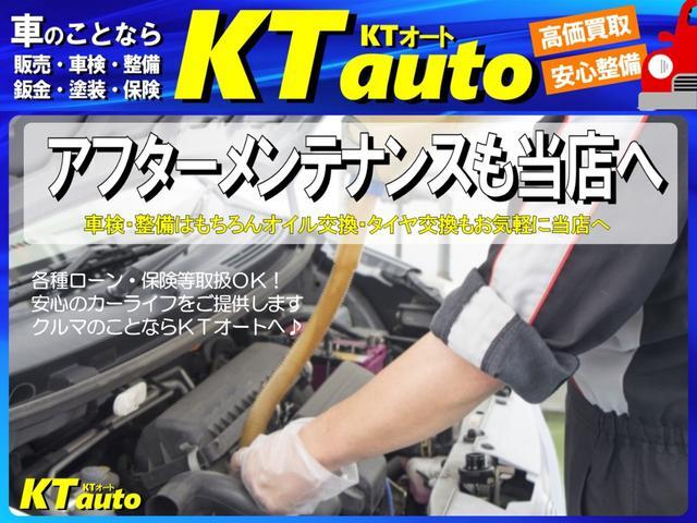 12S 純正CDオーディオ  インテリジェントキー  ETC 電動格納ミラー ABS 運転席助手席エアバッグ(39枚目)