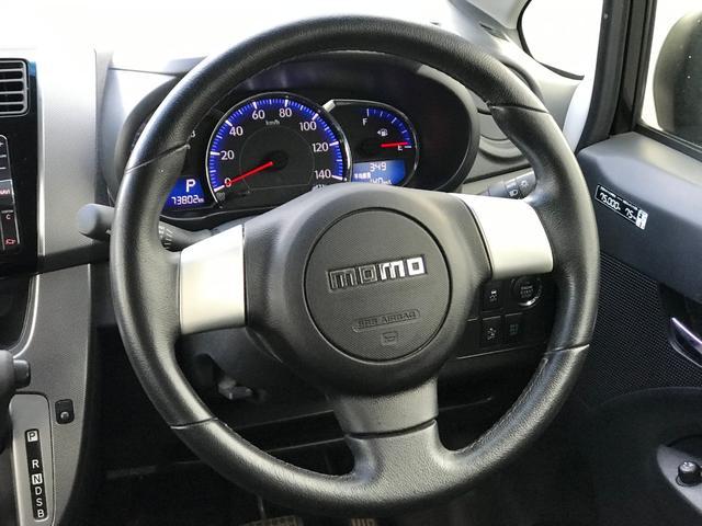 カスタム RS SA 4WD ナビ 衝突被害軽減システム ブラック CVT ターボ AC バックカメラ AW 4名乗り オーディオ付(17枚目)
