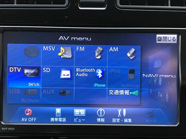 カスタム RS SA 4WD ナビ 衝突被害軽減システム ブラック CVT ターボ AC バックカメラ AW 4名乗り オーディオ付(19枚目)