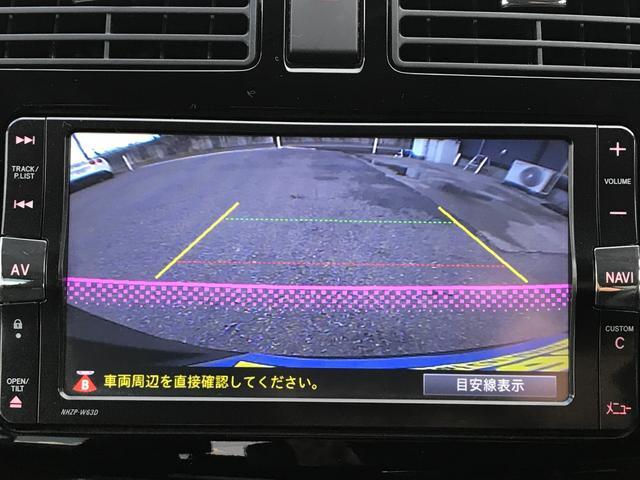 カスタム RS SA 4WD ナビ 衝突被害軽減システム ブラック CVT ターボ AC バックカメラ AW 4名乗り オーディオ付(21枚目)