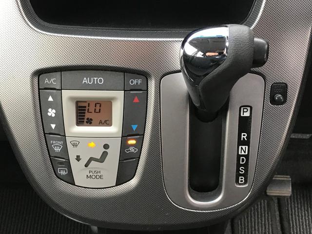 カスタム RS SA 4WD ナビ 衝突被害軽減システム ブラック CVT ターボ AC バックカメラ AW 4名乗り オーディオ付(30枚目)