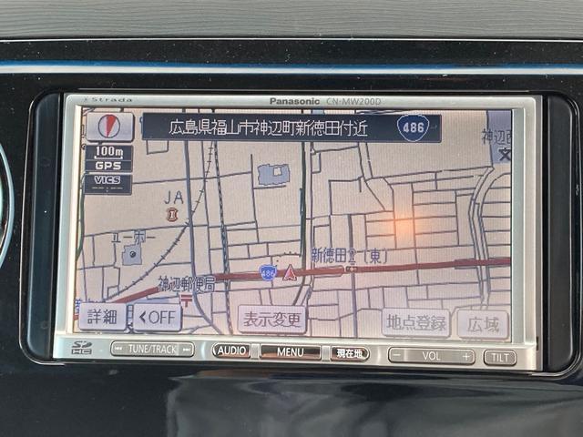 カスタムG TV ナビ ETC CVT AC バックカメラ オーディオ付 スマートキー HID パワーウィンドウ(6枚目)