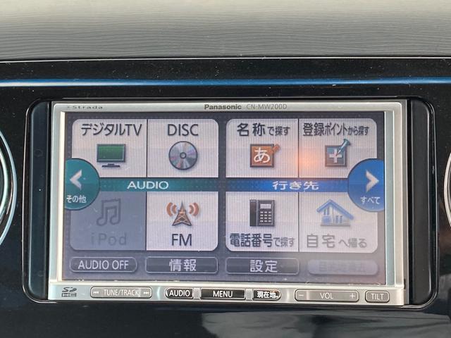 カスタムG TV ナビ ETC CVT AC バックカメラ オーディオ付 スマートキー HID パワーウィンドウ(8枚目)