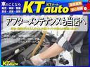 2.5V6 パワーシート レザーシート ETC キーレス レザーシート ナビ ABS エアバッグ 電動格納ミラー(24枚目)