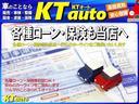 2.5V6 パワーシート レザーシート ETC キーレス レザーシート ナビ ABS エアバッグ 電動格納ミラー(25枚目)