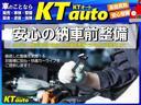 トヨタ ウィンダム 3.0X ブラックセレクション フルエアロ
