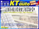 M キーレス 社外CD アイドルストップ アルミ ベンチシート HID ABS エアバッグ タイミングチェーン(38枚目)