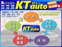 M キーレス 社外CD アイドルストップ アルミ ベンチシート HID ABS エアバッグ タイミングチェーン(39枚目)