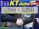 12S 純正CDオーディオ  インテリジェントキー  ETC 電動格納ミラー ABS 運転席助手席エアバッグ(3枚目)
