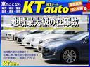 12S 純正CDオーディオ  インテリジェントキー  ETC 電動格納ミラー ABS 運転席助手席エアバッグ(37枚目)
