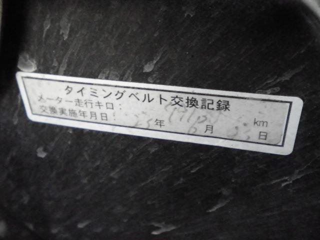 「スズキ」「アルト」「軽自動車」「岡山県」の中古車25
