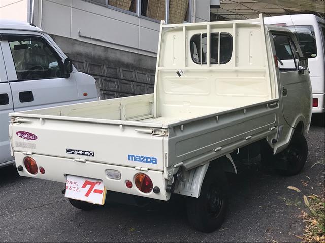 「マツダ」「ポーターキャブ」「トラック」「広島県」の中古車21
