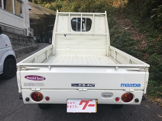「マツダ」「ポーターキャブ」「トラック」「広島県」の中古車22