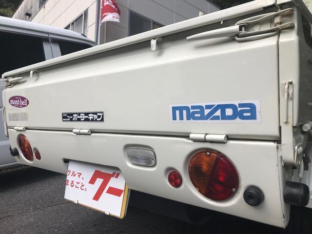 「マツダ」「ポーターキャブ」「トラック」「広島県」の中古車24