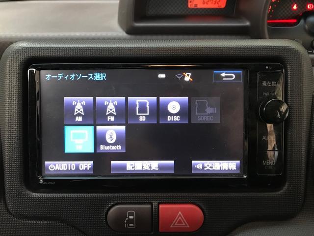 G SD地デジナビ DVD再生 バックカメラ シートヒーター 左側電動スライドドア ETC スマートキー 前後クリアランスソナー HID 16インチアルミ nanoeオートエアコン オートライト(16枚目)