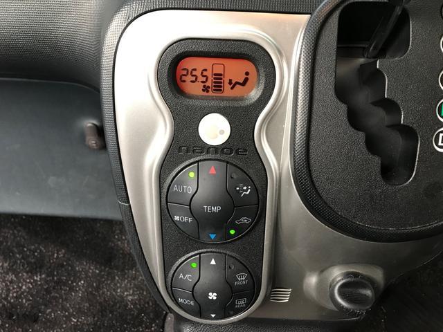 G SD地デジナビ DVD再生 バックカメラ シートヒーター 左側電動スライドドア ETC スマートキー 前後クリアランスソナー HID 16インチアルミ nanoeオートエアコン オートライト(18枚目)
