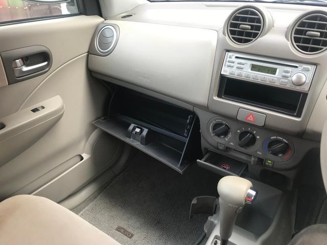 「スズキ」「アルト」「軽自動車」「広島県」の中古車13