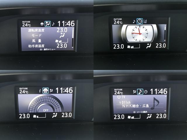 「トヨタ」「ヴォクシー」「ミニバン・ワンボックス」「広島県」の中古車23