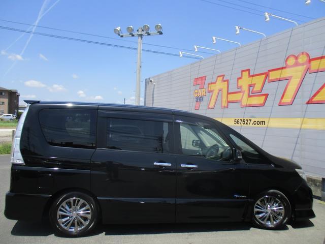 「日産」「セレナ」「ミニバン・ワンボックス」「岡山県」の中古車24