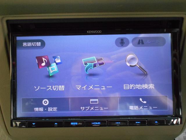 タイプ2 社外地デジメモリーナビ Bluetooth 4WD(7枚目)