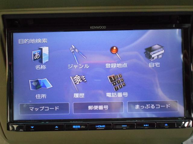 タイプ2 社外地デジメモリーナビ Bluetooth 4WD(8枚目)