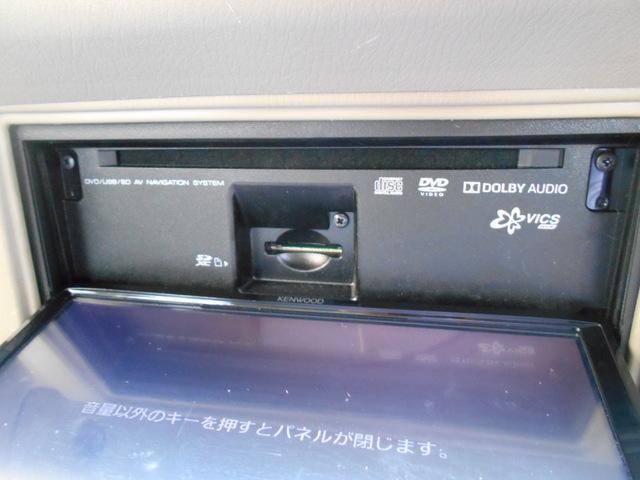 タイプ2 社外地デジメモリーナビ Bluetooth 4WD(10枚目)