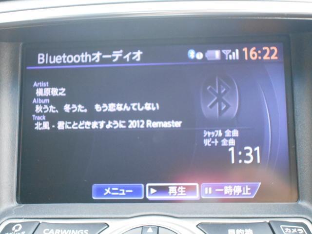 250GT ワンオーナー・純正フルセグHDDナビ(8枚目)
