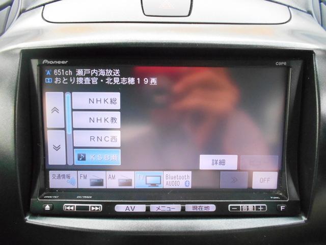 「マツダ」「デミオ」「コンパクトカー」「岡山県」の中古車7