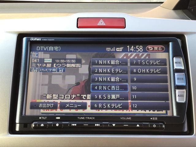 ジャストセレクション 両側電動スライド 純正フルセグSDナビ(9枚目)