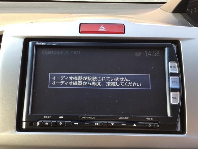 ジャストセレクション 両側電動スライド 純正フルセグSDナビ(10枚目)