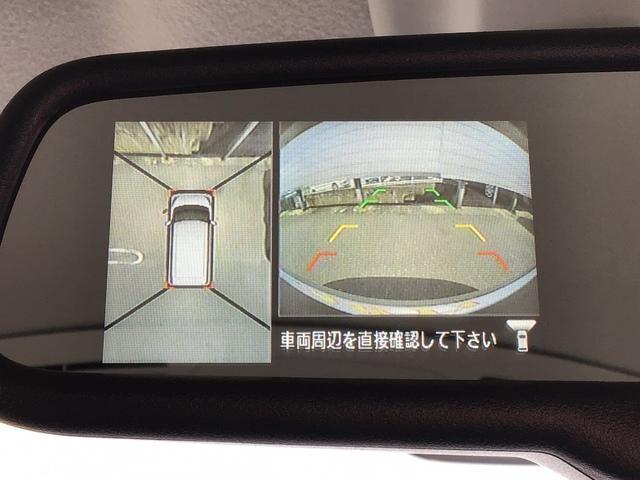 X 衝突軽減ブレーキ踏み間違い防止 全周囲カメラ 新品ナビ(8枚目)