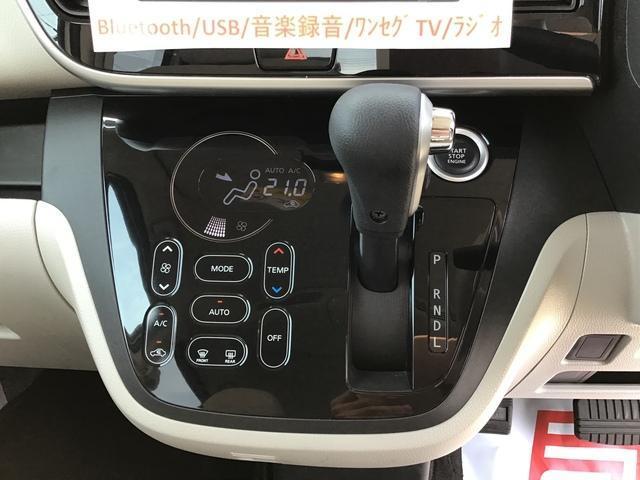 X 衝突軽減ブレーキ踏み間違い防止 全周囲カメラ 新品ナビ(11枚目)