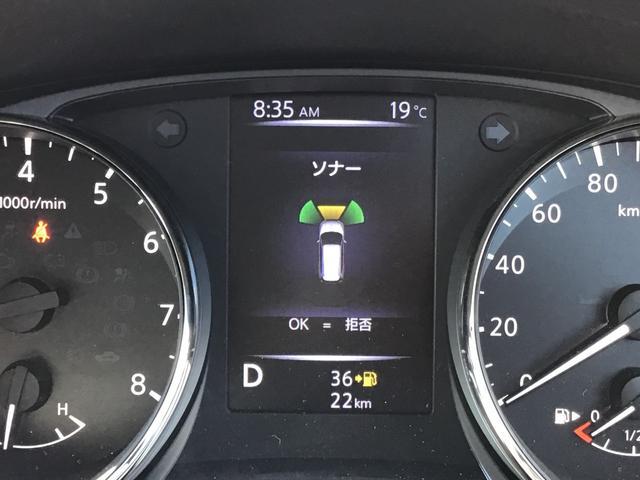 「日産」「エクストレイル」「SUV・クロカン」「岡山県」の中古車10