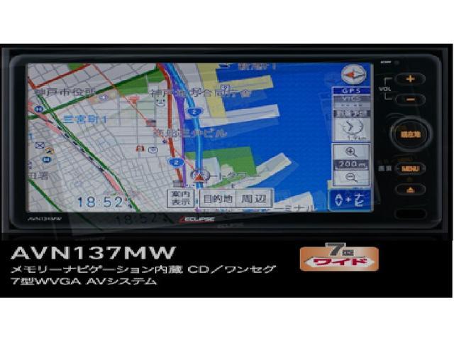 日産 デイズルークス X 両側電動スライド 登録済未使用車 新品ワンセグSDナビ