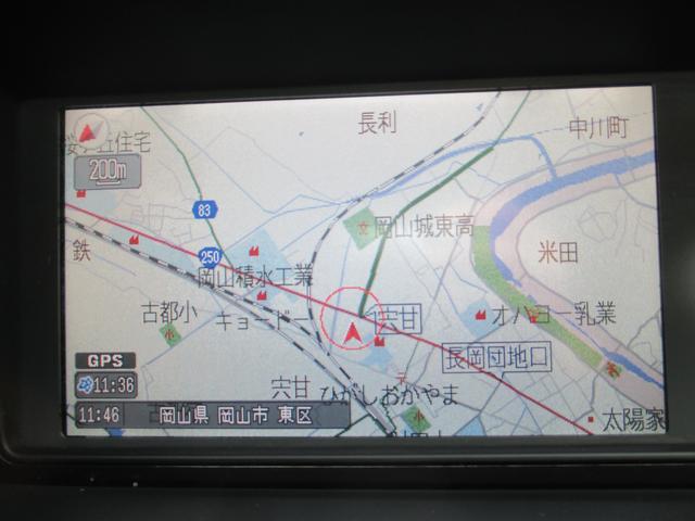 GエアロHDDナビスペシャルパッケージ 両側電動スライド(7枚目)