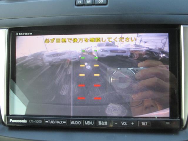 日産 ラフェスタ ハイウェイスター 社外地デジHDDナビ Bカメラ 左電動スラ