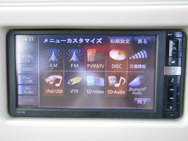 フルセグTV・DVD・CD・SD・CD録音・Bluetooth・USB!