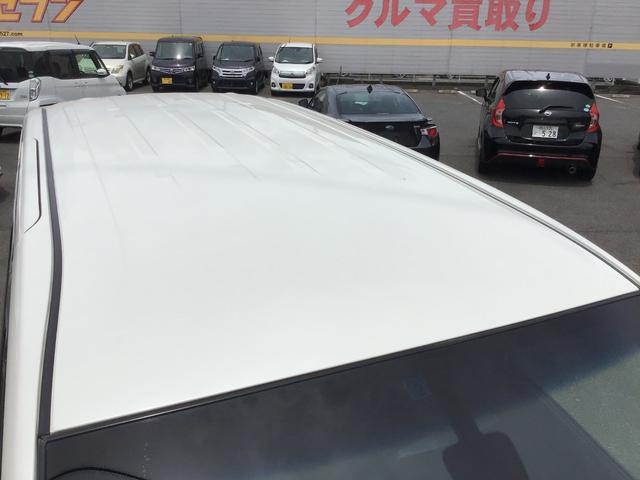「日産」「セレナ」「ミニバン・ワンボックス」「岡山県」の中古車36