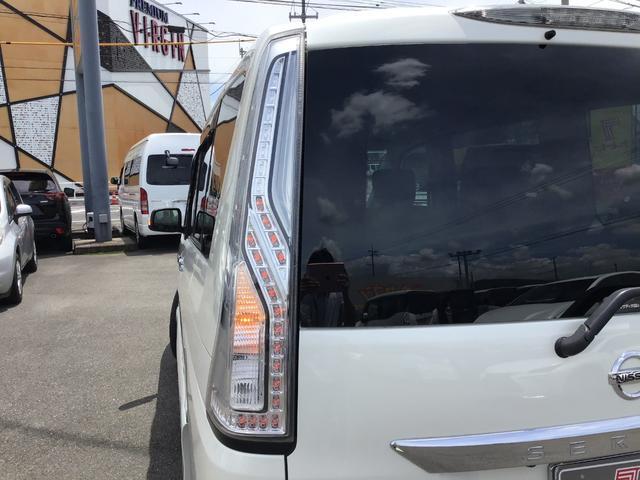 「日産」「セレナ」「ミニバン・ワンボックス」「岡山県」の中古車77