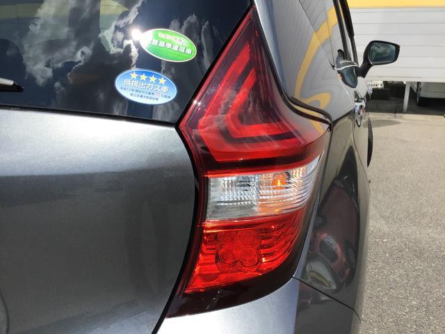 X エマージェンシーブレーキ 前後踏み間違い防止 車線はみ出し警告 インテリジェントキー プッシュスタート アイドリングストップ ワンオーナー オートライト(64枚目)