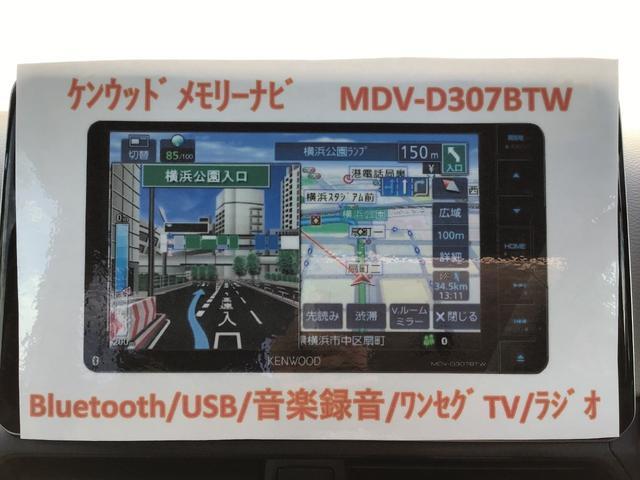 X エマージェンシーブレーキ 前後踏み間違い防止 障害物センサー 新品メモリーナビ 全周囲カメラ アイドリングストップ インテリジェントキー プッシュスタート  ワンセグTV Bluetooth(8枚目)