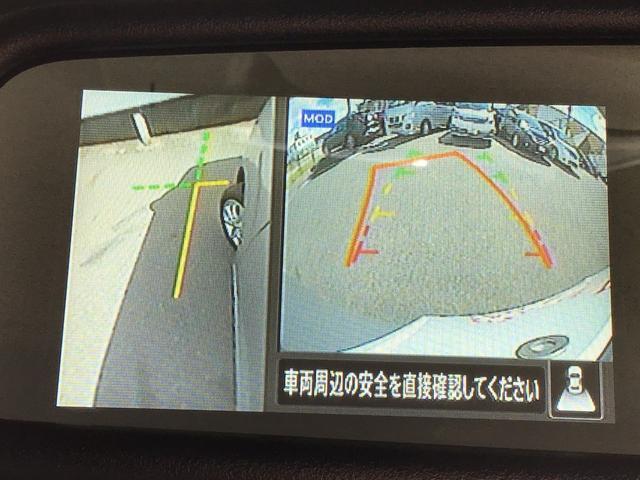 X エマージェンシーブレーキ 前後踏み間違い防止 障害物センサー 新品メモリーナビ 全周囲カメラ アイドリングストップ インテリジェントキー プッシュスタート  ワンセグTV Bluetooth(57枚目)