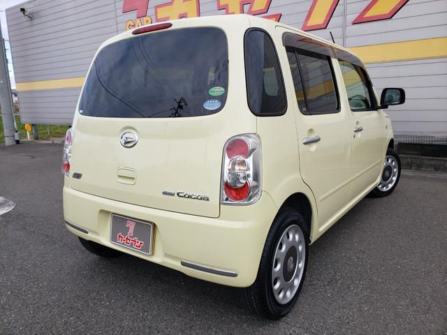 当店はオークション仕入れを一切せず、日産サティオ岡山の新車下取、または買取車輛のみを販売しています