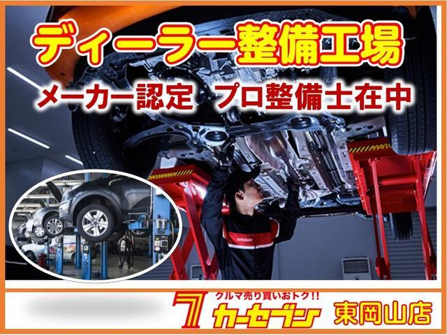 その中でも車両の状態(外装のツヤ、内装の清潔感)が良い、整備状況がしっかりされてある