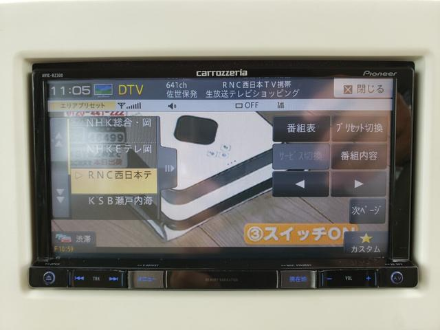 S 衝突軽減ブレーキ 踏み間違い防止 社外メモリーナビ フルセグTV DVD CD USB バックカメラ アイドリングストップ キセノンヘッドライト オートライト ワンオーナー オートエアコン(8枚目)