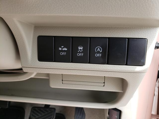 S 衝突軽減ブレーキ 踏み間違い防止 社外メモリーナビ フルセグTV DVD CD USB バックカメラ アイドリングストップ キセノンヘッドライト オートライト ワンオーナー オートエアコン(13枚目)