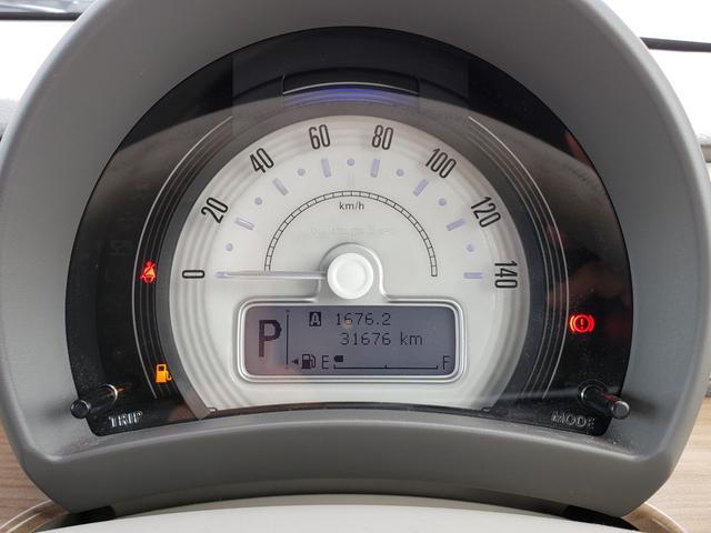 S 衝突軽減ブレーキ 踏み間違い防止 社外メモリーナビ フルセグTV DVD CD USB バックカメラ アイドリングストップ キセノンヘッドライト オートライト ワンオーナー オートエアコン(56枚目)