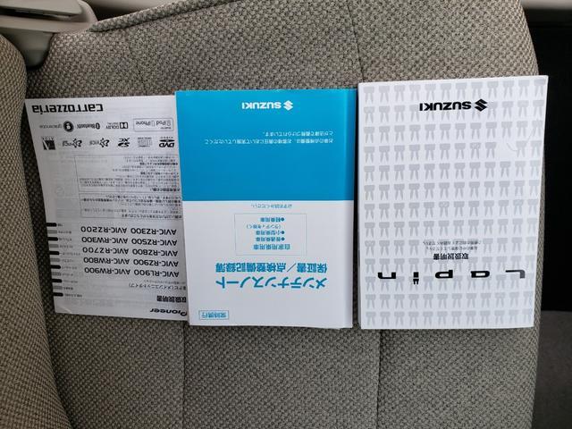 S 衝突軽減ブレーキ 踏み間違い防止 社外メモリーナビ フルセグTV DVD CD USB バックカメラ アイドリングストップ キセノンヘッドライト オートライト ワンオーナー オートエアコン(69枚目)
