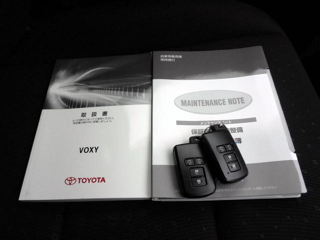 当店は中国運輸局認証工場を完備しております(^^)ご購入後も安心のカーライフを全力でサポートいたしますv(^^)