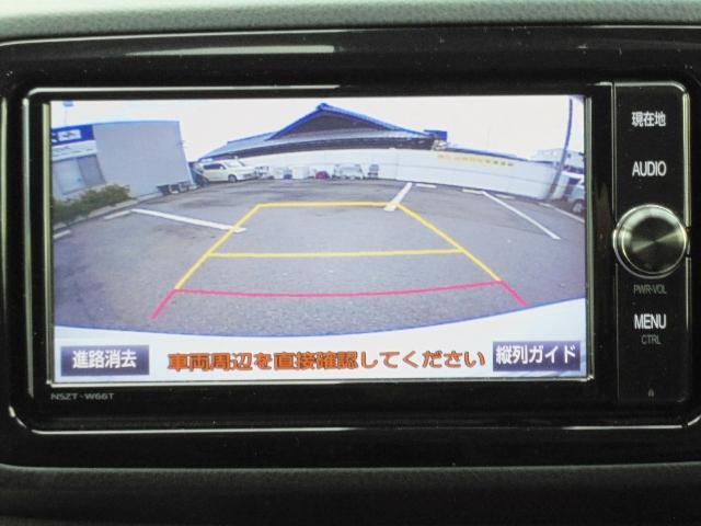 「トヨタ」「ヴィッツ」「コンパクトカー」「広島県」の中古車5